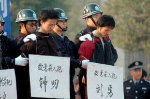Кинези за 17 година ликвидирали 10.000 функционера због КОРУПЦИЈЕ