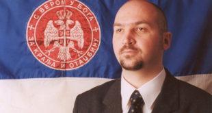16. годишњица убиства Небојше М. Крстића