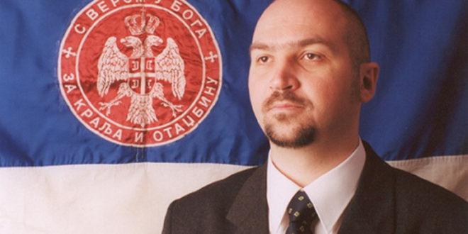 16. годишњица убиства Небојше М. Крстића 1