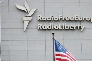 """Русија за """"стране агенте"""" прогласила и Радио Слободна Европа и Глас Америке"""