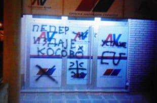 НОВОГОДИШЊА ЧЕСТИТКА ВУЧИЋУ: Педер издаје Косово (фото) 2