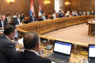 """Влади Србије """"пао"""" систем јер су министри масовно посећивали порно-сајтове"""