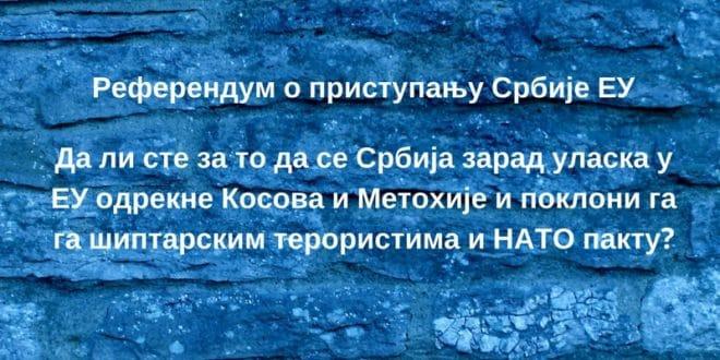 Србији треба само референдум о уласку у БЕЛУ ДЕМОНИЈУ (ЕУ) 1