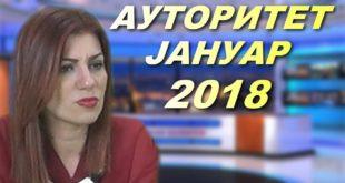 """Др Јована Стојковић: """"Ударили су на право наше деце, морамо пружити отпор""""! (видео) 7"""