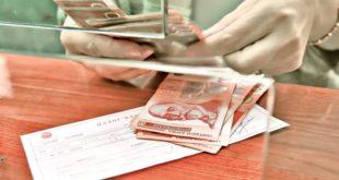 Банке незаконито наплаћивале трошкова обраде кредита, грађани могу да туже банке да им врате новац са затезном каматом 3