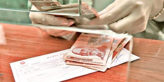 Банке незаконито наплаћивале трошкова обраде кредита, грађани могу да туже банке да им врате новац са затезном каматом 1