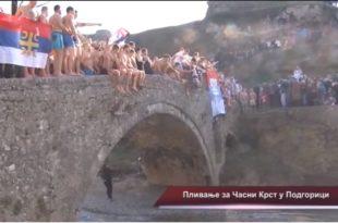 Подгорица: Пливање за Часни крст (видео)