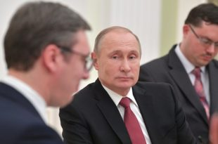 Медији: Путин отказао посету Србију