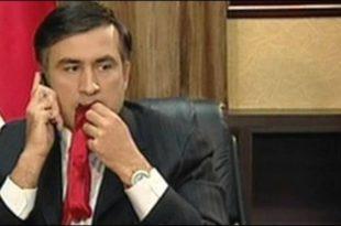 Сакашвили у родној Грузији осуђен на три године затвора