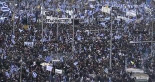 """100.000 Грка на улицама Солуна због речи """"Македонија"""" (ВИДЕО) 15"""