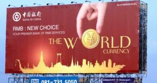 Кинески удар на (петро)долар – Шангајска берза почиње да тргује нафтом у петројуанима