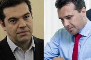 Ципрас: Македонска нација никада није постојала 9