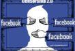 """Фејсбук де факто уводи цензуру и филтрирање """"непожељних садржаја"""""""