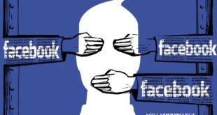 """Фејсбук де факто уводи цензуру и филтрирање """"непожељних садржаја"""" 3"""
