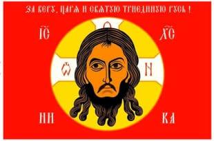Ишла су два брата - руска песма, превод на српски (видео)