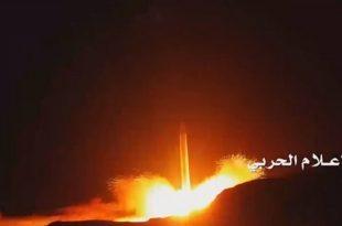 Хути балистичком ракетом погодили Ријад