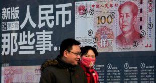 Кина потискује долар из једне велике велике азијске земље