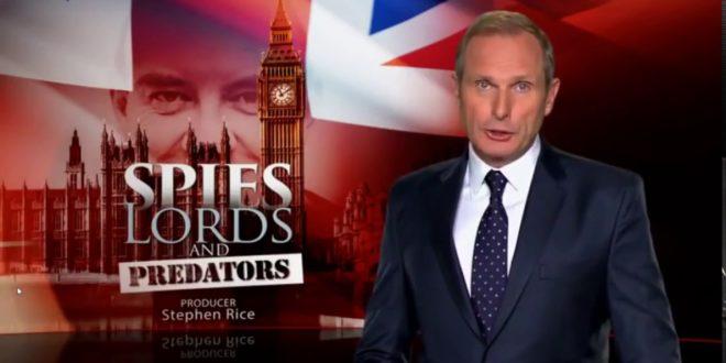 Британске власти заташкавале педофилију