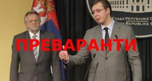 Електропривреда Србије и Светска банка - шта нам ваља чинити 10