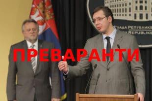 Електропривреда Србије и Светска банка - шта нам ваља чинити 1