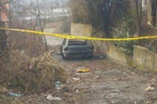 Полиција Косова: Ауто коришћен у убиству био у Србији од 2009.