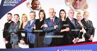 Коалиција Вучић - Тачи - Харадинај за београдске изборе 11