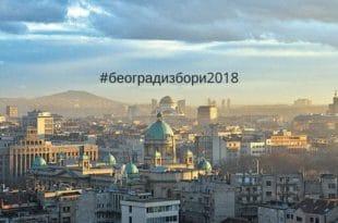 ПУЛС СРБИЈЕ: СНС 32%, ДЈБ-ДВЕРИ 12%, ДС 11% !
