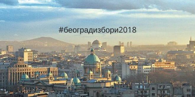 ПУЛС СРБИЈЕ: СНС 32%, ДЈБ-ДВЕРИ 12%, ДС 11% ! 1