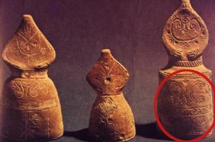 Археолошки и необориви докази да се Срби нису доселили на Хелм! 2