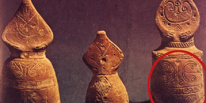 Археолошки и необориви докази да се Срби нису доселили на Хелм! 1