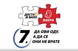 """План у 20 тачака за БГ: """"Вратити дуг свим Београђанима за вртиће"""" (видео)"""