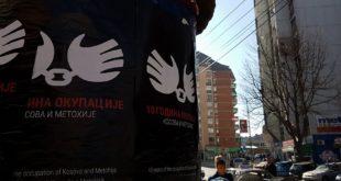 """Северна Митровица излепљена плакатима: """"10 година окупације Косова и Метохије"""" 21"""