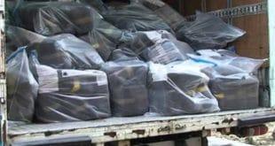 Атина: Грчка полиција запленила 470 кг шиптарске дроге 9