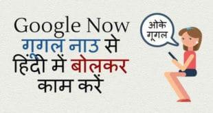 Индија казнила Гугл са 17,25 милиона евра због манипулисања резултатима претраге 11