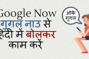 Индија казнила Гугл са 17,25 милиона евра због манипулисања резултатима претраге