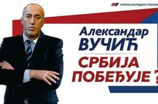 Сви који излазе на предстојеће лажне изборе су Вучићеви САУЧЕСНИЦИ у издаји Србије и светиње!