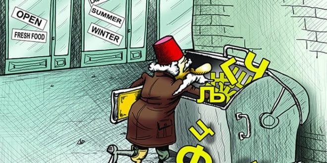Упозорење деканима, САНУ и Матици: Српско двоазбучје води пропасти ћирилице 1
