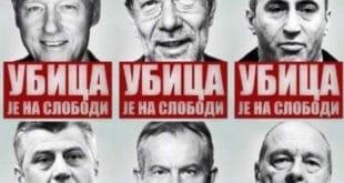 20 година од злочиначке НАТО агресије над Србијом 8
