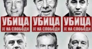 НАТО отровао цео Балкан 9