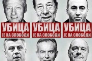 НАТО отровао цео Балкан
