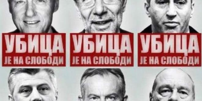 НАТО отровао цео Балкан 1
