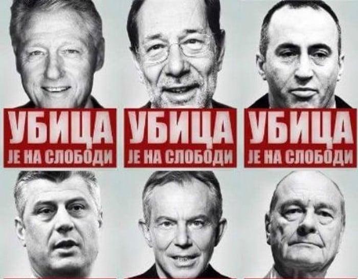 Михаило Меденица: (НАТО)Канцеларија с најлепшим погледом на страдање Србије 2