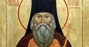 Свети Игњатије Брјанчанинов: О посту
