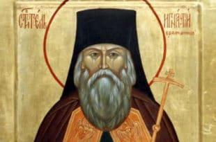 Свети Игњатије Брјанчанинов: О посту 3