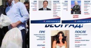 СНС пре и СНС после: Зато што волимо да пљачкамо Београд! (фото) 11