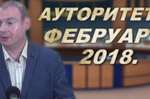 """Др Драган Петровић: """"Хрватски капитал и лоби, дрмају Србијом""""! (видео)"""