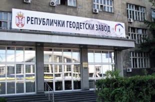 Напредњаци наместили тендер хрватској фирми и заборавили да врате документе на српски!