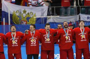 ПРКОС Русима је забрањена химна на Играма, али како су само загрмели хокејаши после злата... (видео)