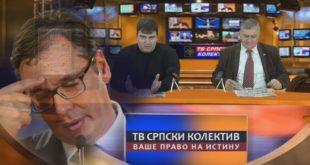Таблоид прелиставање број (409.) Вучић пада на Косову! (видео) 10