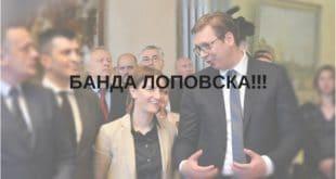 ПЉАЧКАЈУ СРБИЈУ! МУТАВА и Вучић до гуше у ОФШОР АФЕРИ тешкој 523 милиона € 10